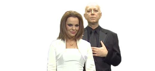 Srna Lango, Irfan Mensur