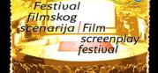 42. Festival filmskog scenarija Vrnjačka banja! (VIDEO)